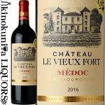シャトールヴューフォール[2016]赤ワイン750ml/フランスボルドーAOPメドッククリュブルジョワCHATEAULEVIEUXFORTボルドーコンクール2018金賞