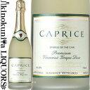 カプリース / ノンアルコールスパークリングワイン 白 750ml / 南アフリカ ケープタウン CAPRICE Alc.0.0% ノンアル…