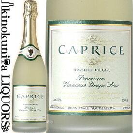 【再入荷】カプリース / ノンアルコールスパークリングワイン 白 750ml / 南アフリカ ケープタウン CAPRICE Alc.0.0% ノンアルコール
