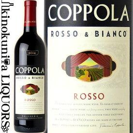 コッポラ ロッソ&ビアンコ ロッソ [2016] 赤ワイン ミディアムボディ 750ml / アメリカ カリフォルニア Coppola Rosso & Bianco Rosso California FRANCIS FORD COPPOLA WINERY