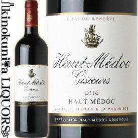 シャトー ジスクール / オー メドック ジスクール [2016] 赤ワイン ミディアムボディ 750ml / フランス ボルドー AOC. オー メドック CH.GISCOURS HAUT MEDOC GISCOURS