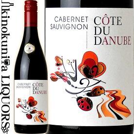 シャトー ブルゴゾーヌ / コート デュ ダニューブ カベルネ ソーヴィニヨン [2017] 赤ワイン ミディアム〜フルボディ 750ml / ブルガリア ドナウ平原 P.G.I.ダニューブ プレイン Chateau Burgozone Cote du Danube Cabernet Sauvignon