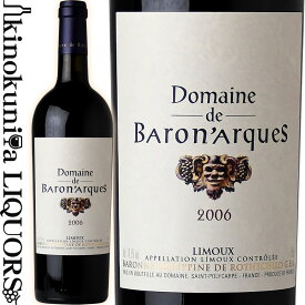 【SALE】ドメーヌ ドゥ バロナーク [2006] 赤ワイン フルボディ 辛口 750ml / フランス ラングドック ルーション AOCリムー Domaine de BARON'ARQUES ロバート パーカー 90ポイント