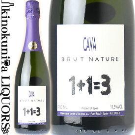 ウ メス ウ ファン トレス / カヴァ ブルット ナトゥーレ [NV] スパークリングワイン 白 辛口 750ml / スペイン 1+1=3 CAVA BRUT NATURE カバ