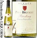 ポール ブルケール / リースリング [2018] 白ワイン やや辛口 750ml / フランス AOC アルザス PAUL BRUCKERT RIESLING サクラ アワード2020ゴールド(V2019)
