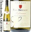 ポール ブルケール / シルヴァネール [2018] 白ワイン 辛口 750ml / フランス AOC アルザス PAUL BRUCKERT SYLVANER リヨン国際ワインコンクール2019ゴールド(V2018)