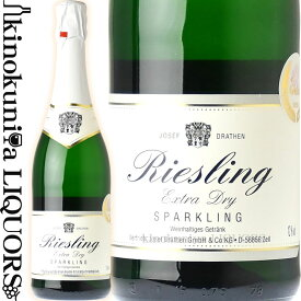 ジョセフ ドラーテン / リースリング スパークリング エクストラ ドライ [NV] スパークリングワイン 白 やや辛口 750ml / ドイツ ナーエ JOSEF DRATHEN RIESLING Sparkling Extra Dry 発泡 泡
