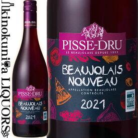 ピス・ドリュー/ボジョレー・ヌーヴォー [2021] 赤ワイン ライトボディ 750ml/フランス ボージョレー ヌーボー 新酒 2021年11月18日解禁(11月17日一斉出荷) PISSE-DRU BEAUJOLAIS NOUVEAU