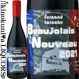 フェルナン・ラロッシュ ボージョレー・ヌーヴォー [2021] 赤ワイン ライトボディ 750ml/フランス ブルゴーニュ A.O.P.ボージョレ ボジョレー ヌーボー 新酒 2021年11月18日解禁(11月17日一斉出荷) Fernand Laroche Beaujolais Nouveau フェルナン・ラロッシェ ペットボトル