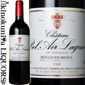 シャトー ベル エール ラグラーヴ 赤 [1988] 赤ワイン フルボディ 750ml / フランス ボルドー オー メドック A.O.C.ムーリス クリュ ブルジョワ Chateau Bel Air Lagrave