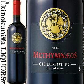 メシムネオス ドライ レッド [2016] 赤ワイン ミディアムボディ 750ml / ギリシャ エーゲ海の島々 レスヴォス島 PGIレスヴォス Methymnaeos Dry Red Wine ビオロジック オーガニック オーガニックワイン