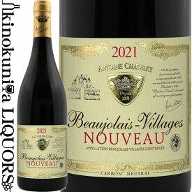 アントワーヌ・シャトレ / ボージョレ・ヴィラージュ・ヌーヴォー [2021] 赤ワイン 750ml フランス AOCボジョレー ボージョレー ヌーボー 新酒 2021年11月18日解禁(11月17日一斉出荷) ANTOINE CHATELET Beaujolais Village Nouveau