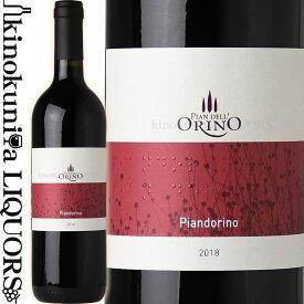 ピアン デッロリーノ / ピアンドリーノ [2018] 赤ワイン ミディアムボディ 750ml / イタリア トスカーナ I.G.T. TOSCANA ROSSO PIAN DELL'ORINO PIANDORINO