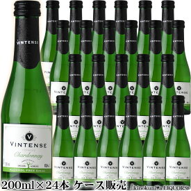 200ml【24本 ケース販売】ヴィンテンス シャルドネ [NV] ノンアルコールワイン 白 やや辛口 200ml / ベルギー ネオブュル社 Neobulles Vintense Chardonnay ノンアルコール