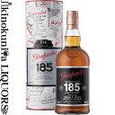 グレンファークラス 蒸留所創立185周年記念 限定ボトル 700ml / ウイスキー / スコットランド ハイランド地方 スぺイ…