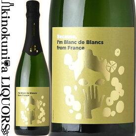 ビコーズ / アイム ブラン ド ブラン フロム フランス [NV] スパークリングワイン 白 辛口 750ml / フランス Because I'm Blanc De Blancs from France フィラディス Firadis