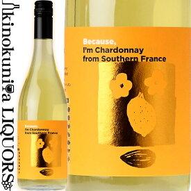 ビコーズ / アイム シャルドネ フロム サザンフランス [2018] 白ワイン 辛口 750ml / フランス 南フランス Because I'm Chardonnay from Southern France フィラディス Firadis