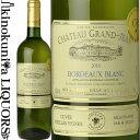 シャトー・グラン・ジャン/ヴィエイユ・ヴィーニュ [2016] 白ワイン 辛口 750ml フランス ボルドー AOCボルドー Chateau Grand-Jean Blanc Vieilles Vignes ジルベール&ガイヤール 金賞受賞