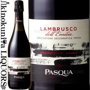 パスクア / ランブルスコ デッレミリア [NV] 赤 微発泡 スパークリングワイン やや甘口 750ml / イタリア エミリア ロマーニャ州 .G.T.デッレミリア PASQUA LAMBRUSCO DELL'EMILIA AMABILE [まとめ買い]