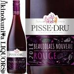 ボジョレー・ヌーヴォー[2018]赤ワインライトボディ750mlフランスAOCボジョレーボジョレー・ヌーヴォー新酒2018年11月15日解禁!BeaujolaisNouveau2018