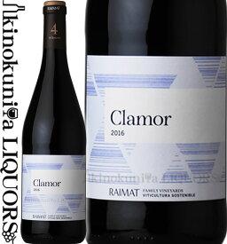 【家飲み応援セール】ライマット / クラモール ティント [2016] 赤ワイン ミディアムボディ / スペイン カタルーニャ州 D.O.コステルス デル セグレ RAIMAT Clamor Tinto
