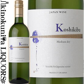 丹波ワイン / 小式部 [NV] 白ワイン 中口 750ml / 日本 山梨 TAMBA WNE Koshikibu JAPAN WINE 日本ワイン