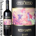 トゥア・リータ/レディガフィ[2017]赤ワインフルボディ750ml/イタリアトスカーナスヴェレートトスカーナI.G.T./AziendaAgricolaTuaRitaRedigaffiジェームス・サックリング97点