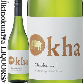オーカ シャルドネ [2019] 白ワイン 辛口 750ml / 南アフリカ W.O.ウェスタン ケープ / マン ヴィントナーズ MAN Vintners Okha Chardonnay [MTBS]