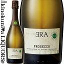 エラ プロセッコ オーガニック エクストラ・ドライ [NV] スパークリングワイン 白 やや辛口 750ml / イタリア ヴェネト プロセッコD.O.C. / Cantine Aurora カンティーネ・アウローラ ERA Prosecco Extra Dry