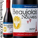 フェルナン・ラロッシュ/ボージョレー・ヌーヴォー [2019] 赤ワイン ライトボディ 750ml/フランス ブルゴーニュ A.O.P.ボージョレ ボジョレー・ヌーボー 新酒 2019年11月21日解禁 Fernand Laroche Beaujolais Nouveau フェルナン・ラロッシェ