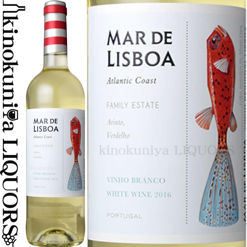 チョカパーリャ/マール・デ・リスボア 白 [2016] 白ワイン 辛口 750ml/ポルトガル リスボア ヴィーニョ・レジオナウ・リスボア Mar de Lisboa Branco リスボンの海が育んだ魚料理にぴったりのワイン