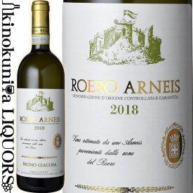 ロエロ アルネイス [2018] 白ワイン 辛口 750ml / イタリア ピエモンテ ロエロ アルネイスD.O.C.G. ブルーノ ジャコーザ Casa Vinicola Bruno Giacosa Roero Arneis