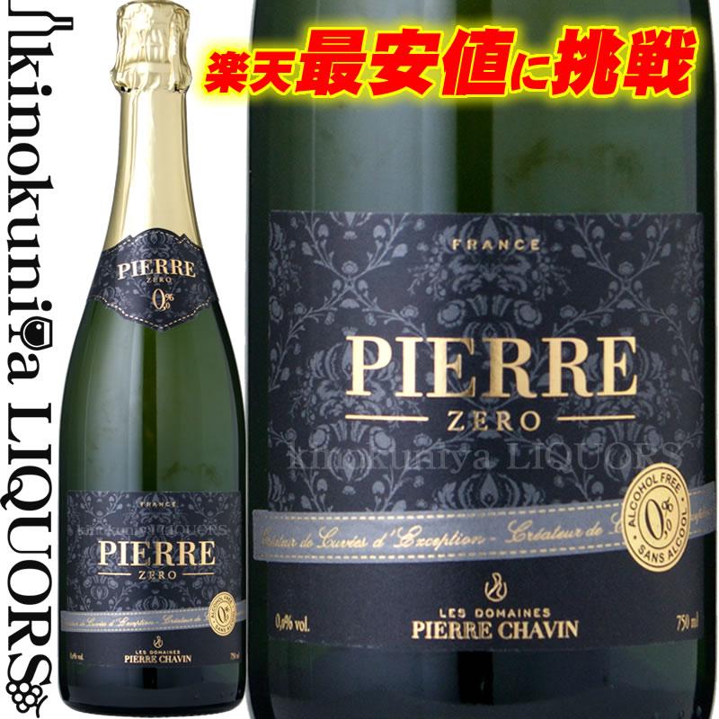 【ノンアルコール・ワインテイスト飲料】ピエール・ゼロ ブラン・ド・ブラン[NV]白 辛口750ml フランス ロワール SARL Domaines Pierre Chavin Pierre Zero Blanc de Blancs ワインテイスト ノン・アルコールです!