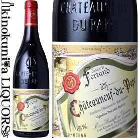 ドメーヌ ド フェランシャトーヌフ デュ パプ [2015]赤ワイン フルボディ 750mlフランス コート デュ ローヌ A.O.P.シャトーヌフ デュ パプChateauneuf-du-Pape Rouge ワインアドヴォケイト 93