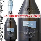 ヴィニコラ セレナ / セレナ プロセッコ トレヴィーゾ ブリュット[NV] 白 辛口 スパークリングワイン 750ml イタリア ヴェネト プロセッコ トレヴィーゾD.O.C. Prosecco DOC Treviso Brut グレーラ100%
