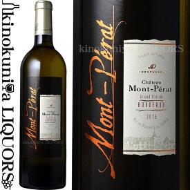 シャトー・モン・ペラ 白 [2015] 白ワイン 辛口 750ml フランス ボルドー AOCボルドー Chateau Mont Perat Blanc/赤はオーパス・ワンに引けをとらないと賞賛!神の雫ワイン著名な大評論家絶賛!最高のボルドーワイン!モンペラの白