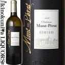 シャトー モン ペラ 白 [2016] 白ワイン 辛口 750ml フランス ボルドー AOCボルドー Chateau Mont Perat Blanc / 赤はオーパス ワンに引けをとらないと賞賛!