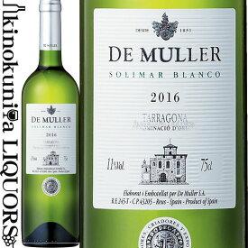 ムリェール / ソリマール ブランコ [2017] 白ワイン 辛口フルボディ 750ml スペイン カタルーニャ タラゴナD.O. / De Muller Solimar Blanco / (2017)ジェームス サックリング 90点(2016)「ペニン 2015)86点&4星 (2013)「ペニン 2015」 5星など