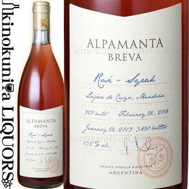 アルパマンタ ブレバ ロゼ [2018] 辛口 ロゼワイン 750ml / アルゼンチン メンドーサ ルハン デ クージョ / アルパマンタ エステイト ワインズ Alpamanta Estate Wines Alpamanta Breva Rose