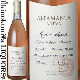 アルパマンタ ブレバ ロゼ [2019] 辛口 ロゼワイン 750ml / アルゼンチン メンドーサ ルハン デ クージョ / アルパマンタ エステイト ワインズ Alpamanta Estate Wines Alpamanta Breva Rose