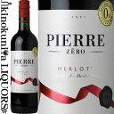 ピエール ゼロ メルロー[NV] ノンアルコールワイン 赤 ミディアムボディ 750ml / フランス ドメーヌ ピエール シャヴ…