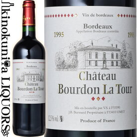 【再入荷】シャトー ブルドン ラ トゥール [1995] 赤ワイン ミディアムボディ 750ml / フランス ボルドー A.O.C.ボルドー / Chateau Bourdon La Tour リコルクあり 25年熟成古酒