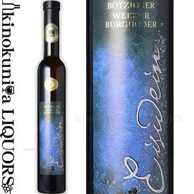 WGベッツィンゲン/べツィンガーヴァイサーブルグンダー アイスヴァイン [2016] 白ワイン 甘口 375ml/ドイツ バーデン WGベッツィンゲン WG Botzingen Boetzinger Weisser Burgunder Eiswein