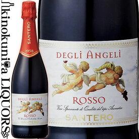 サンテロ 天使のロッソ [NV] 甘口スパークリングワイン赤 750ml / イタリア ピエモンテ州 ヴィーノ スプマンテ / Santero F.lli & C. S.p.a. Rosso Degli Angeli