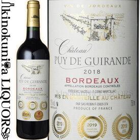 シャトー ピュイ ド ギランド [2018] 赤ワイン フルボディ 750ml / フランス ボルドー A.O.C.ボルドー / Chateau Puy de Guirande 2019 金賞