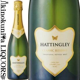 ハッティングレイ・ヴァレー クラシック・レゼルヴ ブリュット [NV] スパークリング白ワイン 辛口 750ml / イギリス イングランド PDOイングリッシュ Hattingley Valley Classic Reserve Brut (NV)UKソムリエ・ワイン・アワ-ド 2018 金賞受賞