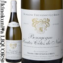 テヴノ・ル・ブラン / ブルゴーニュ オート・コート・ド・ニュイ [2018] 白ワイン 辛口 750ml / フランス ブルゴーニュ コート・ド・ニュイ A.O.C.ブルゴーニュ オート・コート・ド・ニュイ Domaine Thevenot le Brun Bourgogne Hautes Cotes de Nuits Blanc