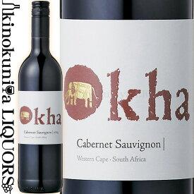 オーカ カベルネ・ソーヴィニヨン [2017] 赤ワイン ミディアムボディ 750ml / 南アフリカ ウエスタン・ケープW.O.ウエスタン・ケープ Okha Cabernet Sauvignon MAN Vintners マン・ヴィントナーズ サステーナブル農法 [MTBS]
