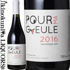 クロ デ フ / プール マ ギュール レッド 赤 [2016][2017] 赤ワイン フルボディ 750ml / チリ サウス イタタ ヴァレー Clos des Fous Pour Ma Gueule クロ・デ・フ