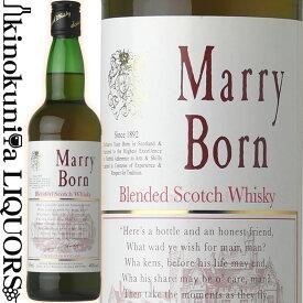 ホッダー / マリー ボーン スコッチ 40°ウイスキー 700ml / イギリス スコットランド Hodder Marry Born ウィスキー